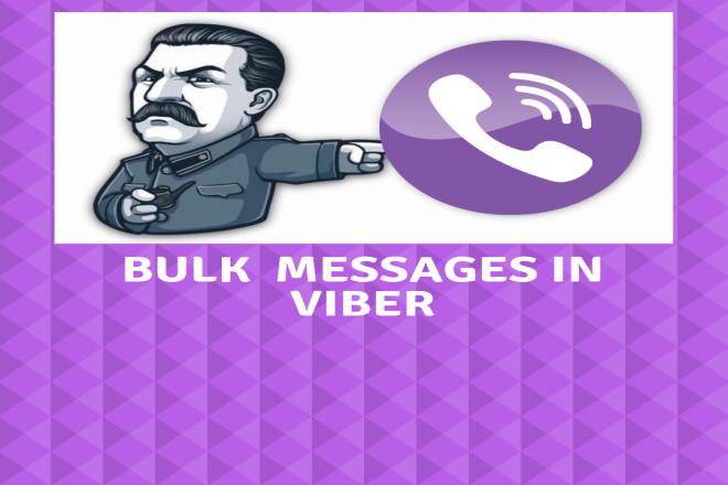 Bulk Messages in Viber 1 - kwork.com