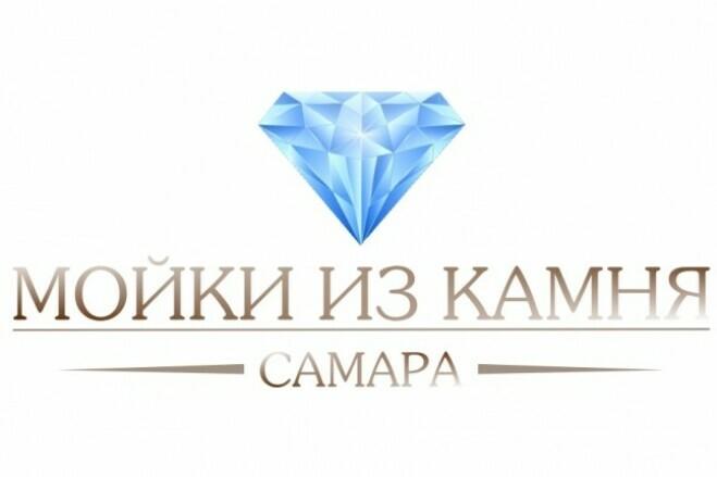 Create a logo. 3 variants. No limit edits 3 - kwork.com