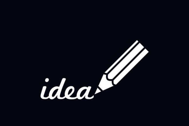 Create a logo. 3 variants. No limit edits 9 - kwork.com