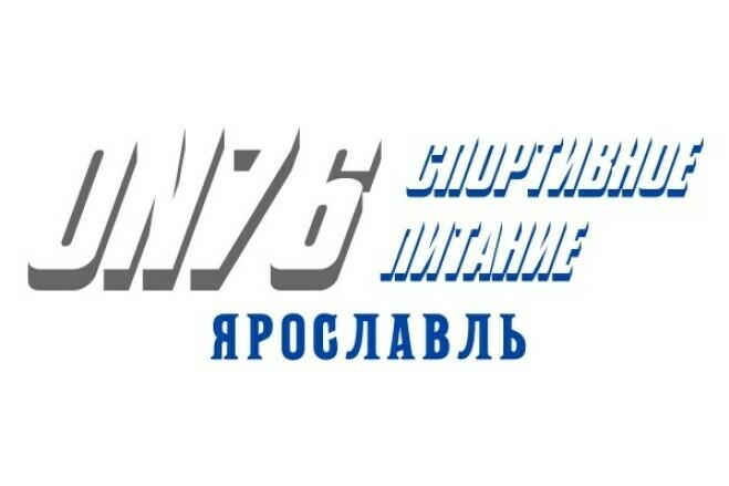 Create a logo. 3 variants. No limit edits 6 - kwork.com