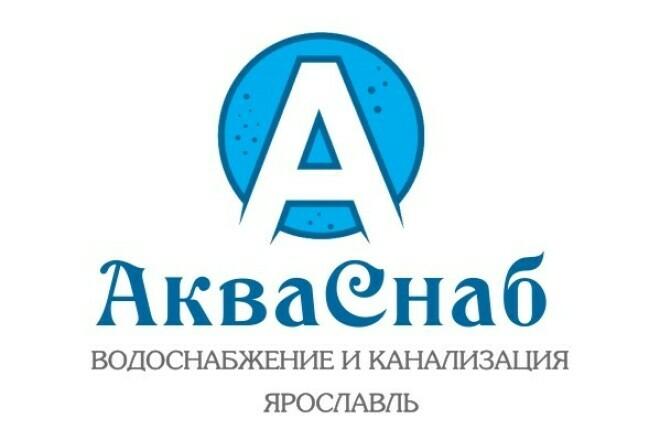 Create a logo. 3 variants. No limit edits 7 - kwork.com
