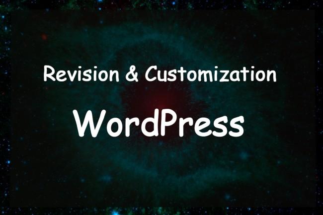 I will edit the site on Wordpress 1 - kwork.com
