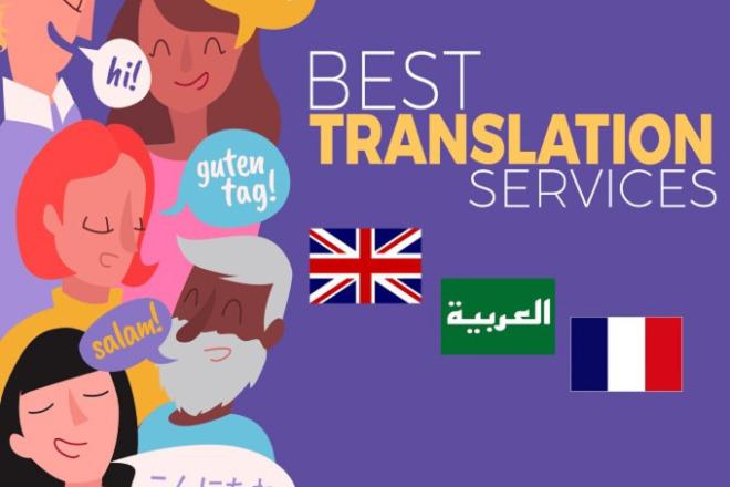 English, French, and Arabic translations 1 - kwork.com