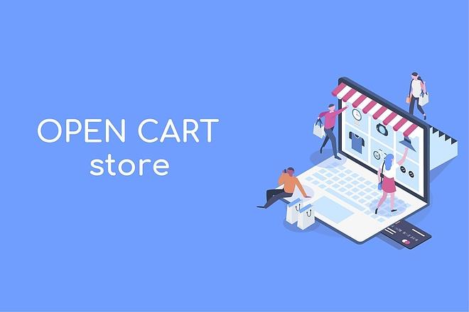 Store on Open Cart 7 - kwork.com