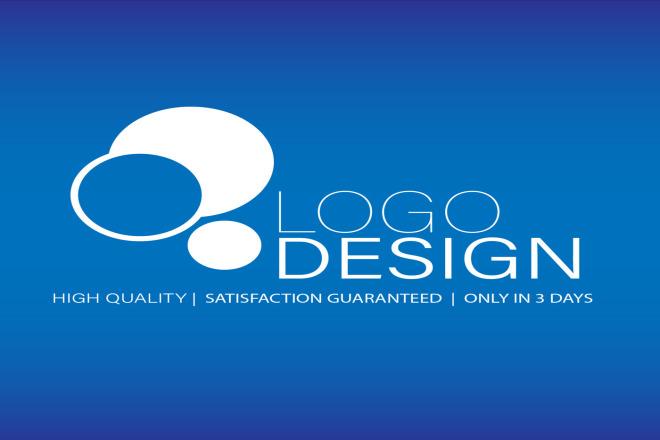 I will make a Logo 1 - kwork.com