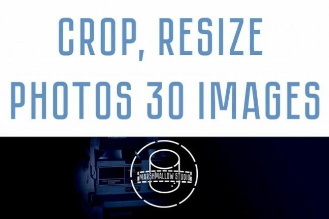 Crop, resize photos 30 images 3 - kwork.com