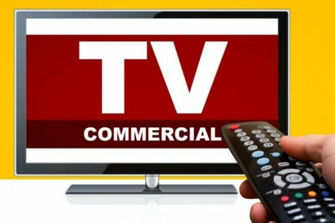 TV commercial 1 - kwork.com