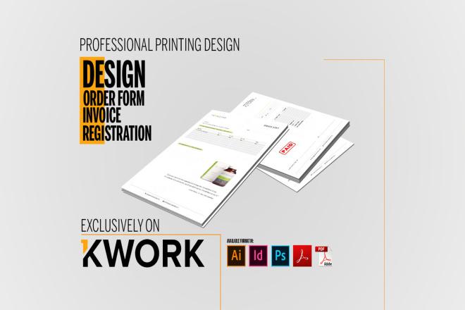 Create a company interactive Invoice, Registration, order form 1 - kwork.com
