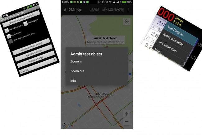 Android app development 1 - kwork.com