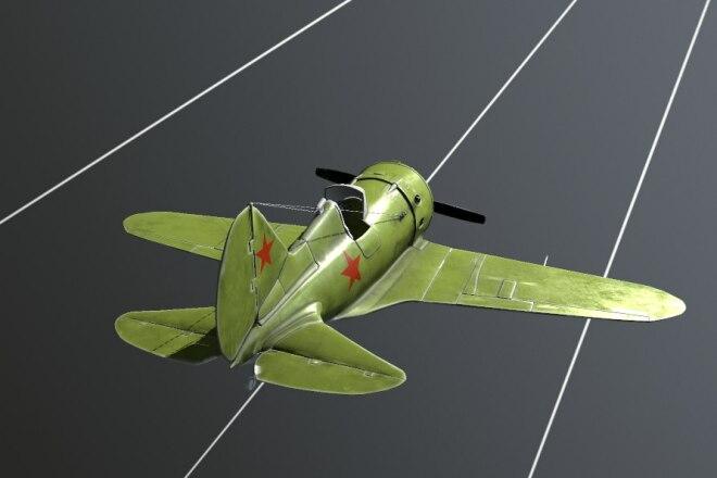 3D modeling and visualization 12 - kwork.com
