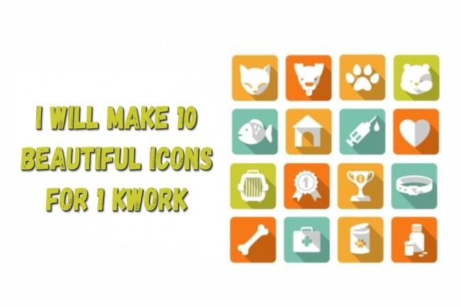 I will make 10 beautiful icons 1 - kwork.com