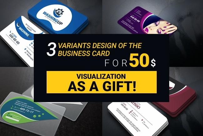 Create design of a business card 1 - kwork.com
