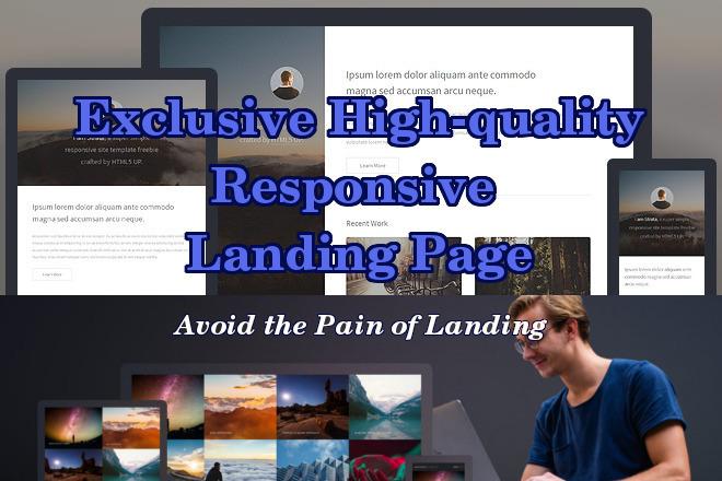 Exclusive Landing page 21 - kwork.com