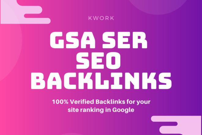 200000 GSA SER SEO high quality backlinks 1 - kwork.com