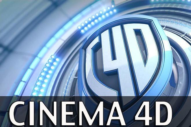Full course Cinema 4D for beginners 1 - kwork.com