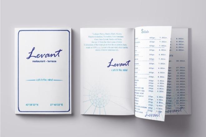 Catalogue and Menu Design 1 - kwork.com