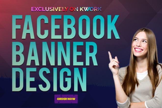 I Will Design Facebook Cover And Banner 4 - kwork.com