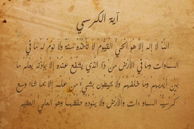 I will translate arabic for you 1 - kwork.com