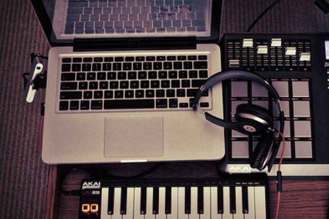 I will make a bit for your lyrics 1 - kwork.com