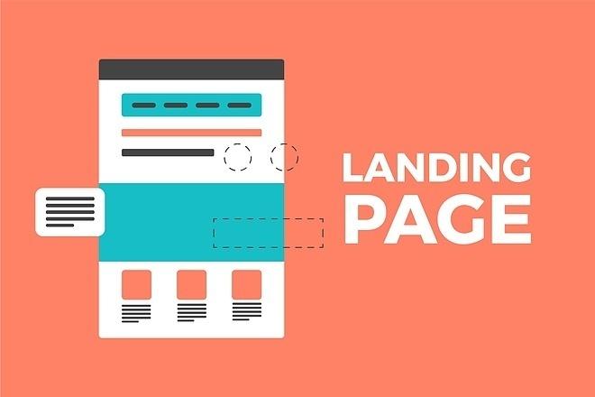 Development Landing Page 4 - kwork.com