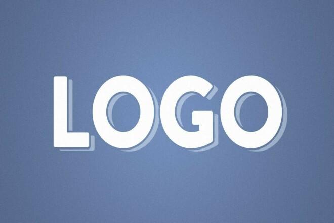 I will make your logo 4 - kwork.com