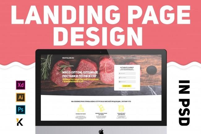 Landing page design. 1 screen 9 - kwork.com