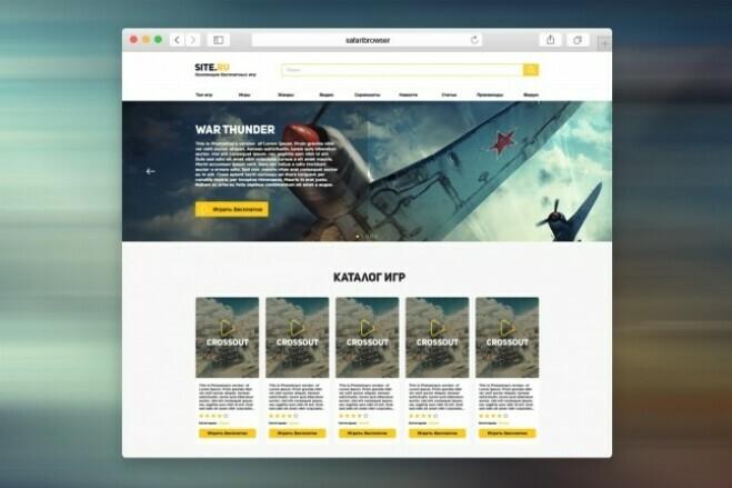 Landing page design. 1 screen 2 - kwork.com