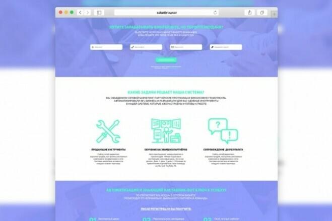 Landing page design. 1 screen 7 - kwork.com