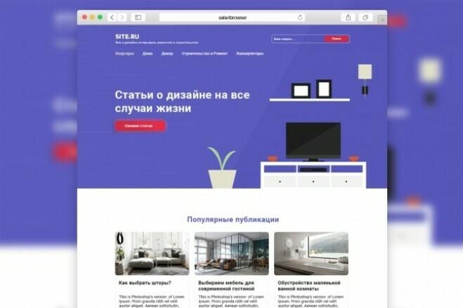 Landing page design. 1 screen 8 - kwork.com