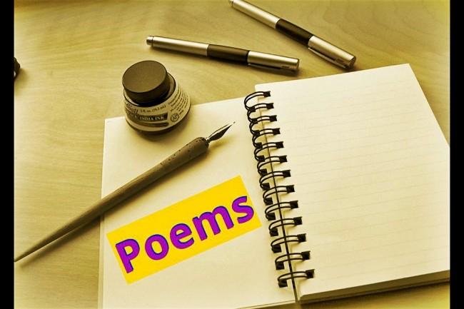 Writing Poems 1 - kwork.com