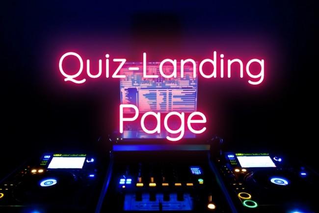 Quiz-Landing Page 1 - kwork.com