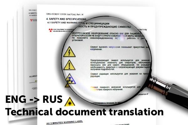 English - Russian Technical translation 1 - kwork.com
