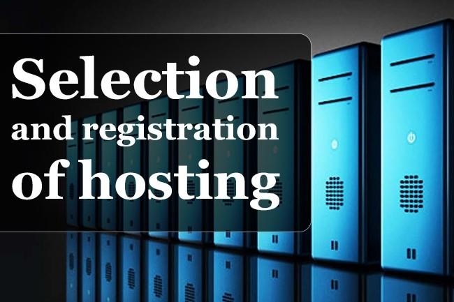 I'll choose the perfect hosting for your website 1 - kwork.com