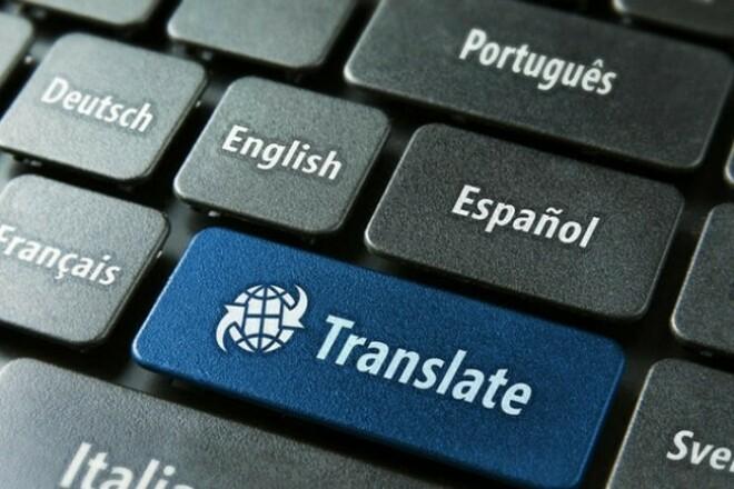 Translation of texts 1 - kwork.com