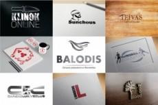 Logo's Factory 35 - kwork.com