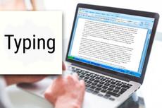 Typing 24 - kwork.com