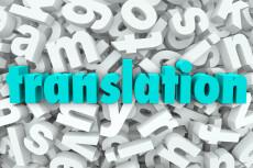 Translating arabic and english 3 - kwork.com