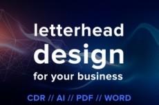 Graphic Design 33 - kwork.com