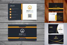 Business Cards 10 - kwork.com