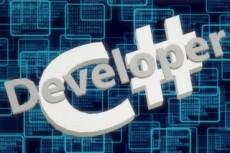 Software 2 - kwork.com