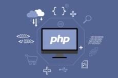 Php scripts with Mysql for TecDoc 6 - kwork.com