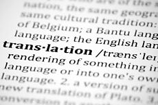 I will make translations English-Russian-Ukrainian 2 - kwork.com