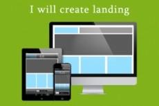 I will build website on Wordpress for you 7 - kwork.com