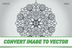 Vector Tracing 22 - kwork.com
