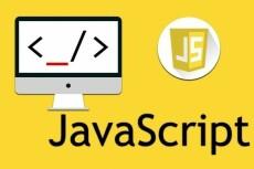 Scripting SQL 10 - kwork.com
