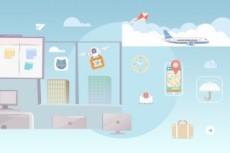Mobile Apps 6 - kwork.com