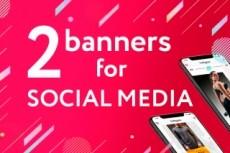 Social Media Design 28 - kwork.com