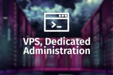 Server Administration 8 - kwork.com