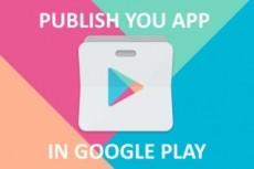 Mobile Apps 12 - kwork.com