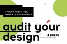 Audit & Advice 4 - kwork.com